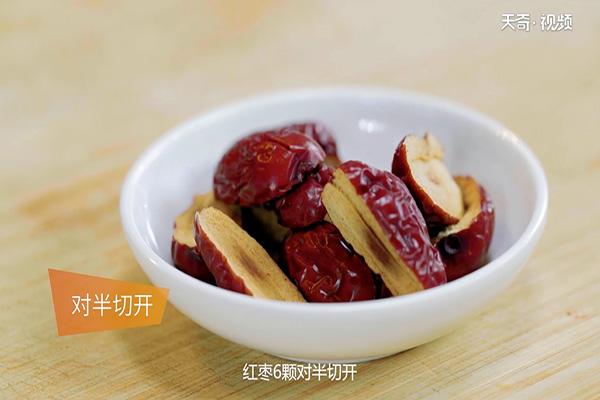红豆薏米粥做法步骤:3