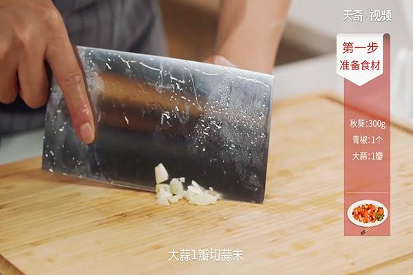 清炒秋葵做法步骤:4