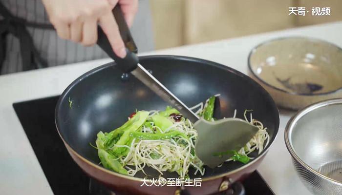 川香水煮鱼做法步骤:10
