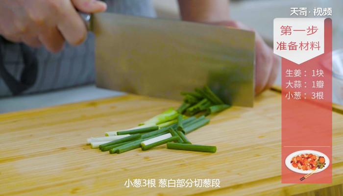 豆瓣豆腐烧鲫鱼做法步骤:3