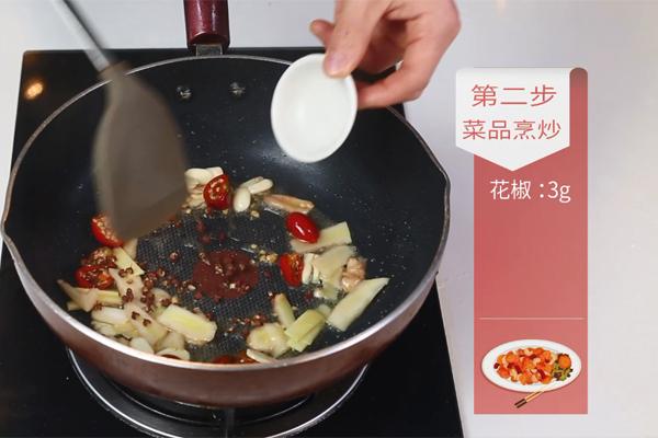 泡椒黄喉做法步骤:5