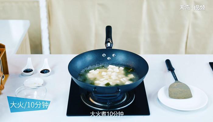海带豆腐汤做法步骤:8