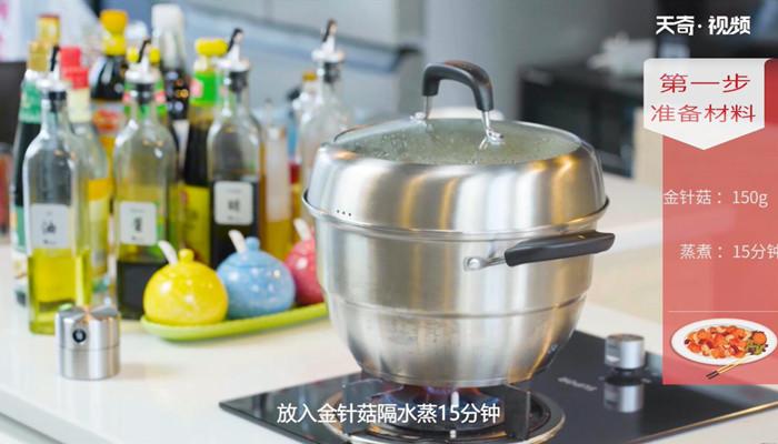 剁椒蒸金针菇做法步骤:5