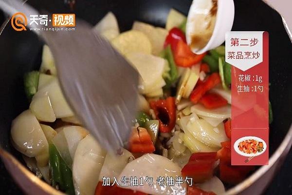 红烧土豆片做法步骤:4