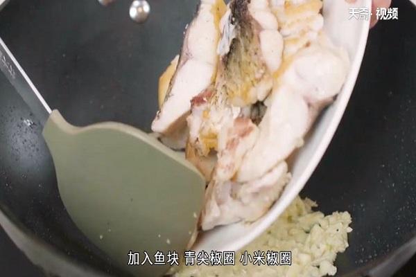 红烧鱼做法步骤:4