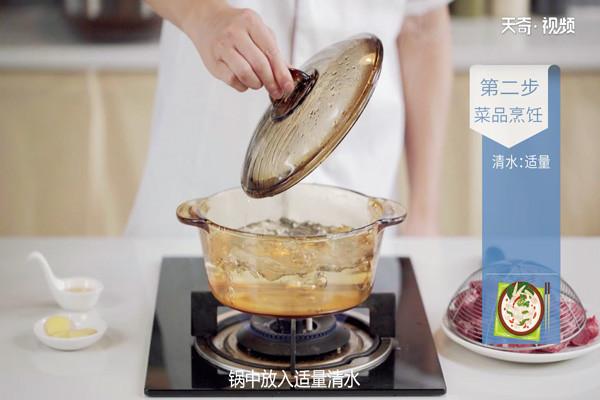 山药薏米猪骨汤做法步骤:5