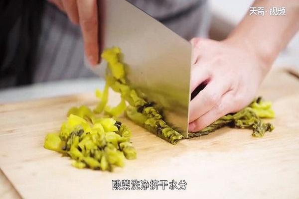 酸菜鱼做法步骤:5