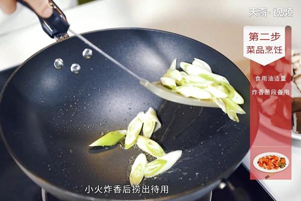 葱油香菇做法步骤:4