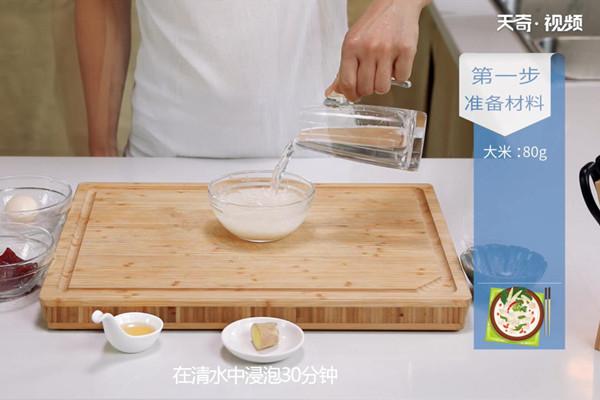 牛肉蛋粥做法步骤:2