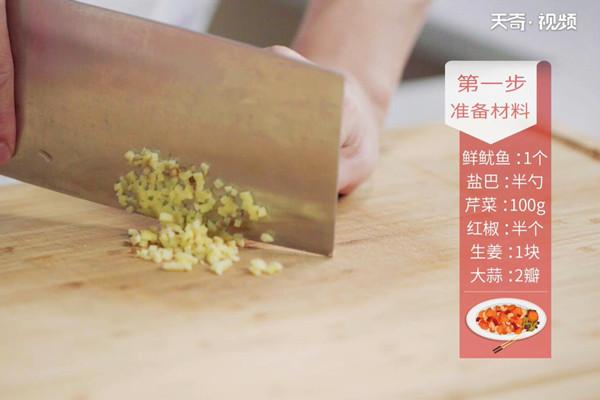 芹菜炒鲜鱿做法步骤:5