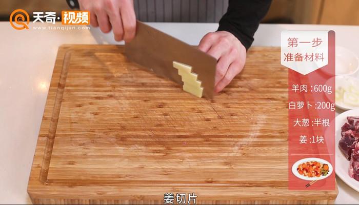 红烧羊肉怎么做好吃做法步骤:5