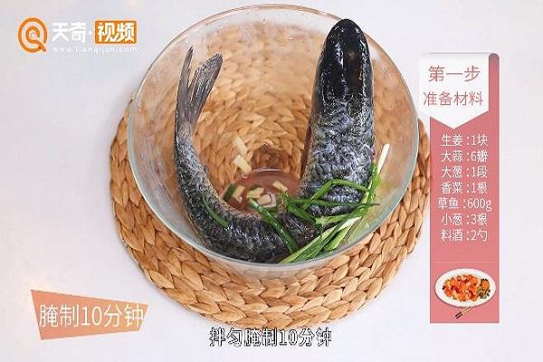 酱焖草鱼做法步骤:6
