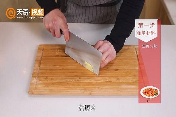 酱焖草鱼做法步骤:2