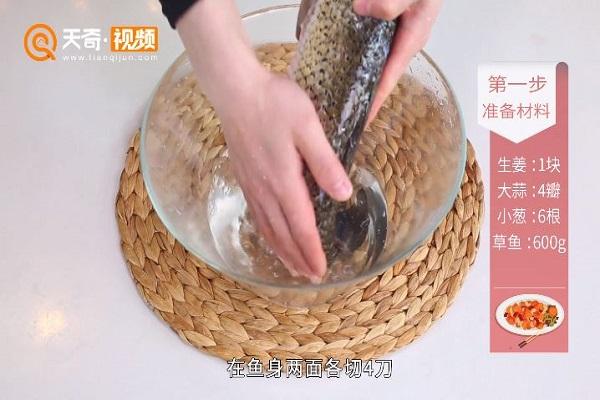 腐竹焖草鱼做法步骤:5