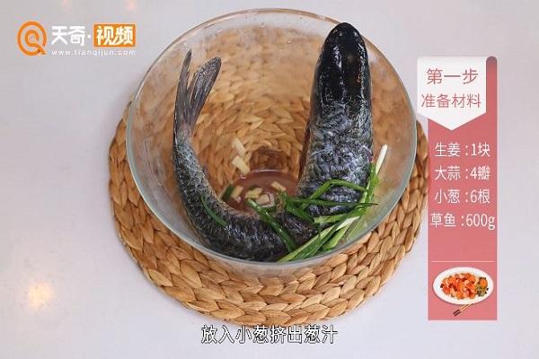 腐竹焖草鱼做法步骤:6