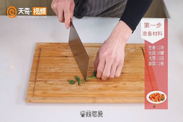 酱焖草鱼做法步骤:5