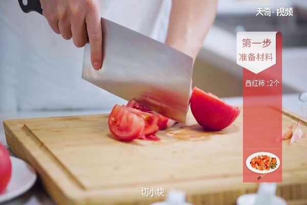 西红柿肉片汤做法步骤:2