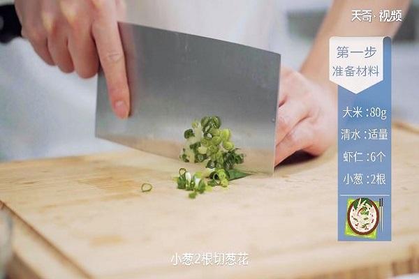 虾仁粥做法步骤:4