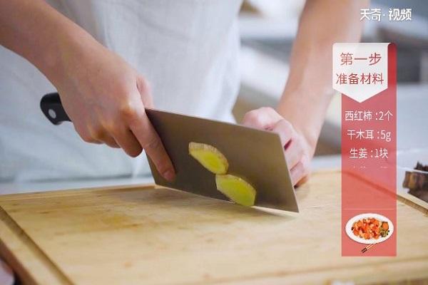 西红柿肉片汤做法步骤:4