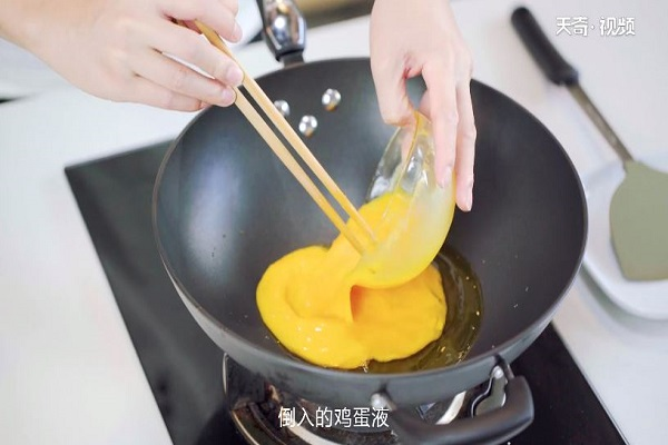 虾米炒鸡蛋做法步骤:5