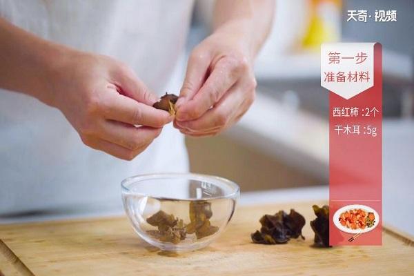西红柿肉片汤做法步骤:3