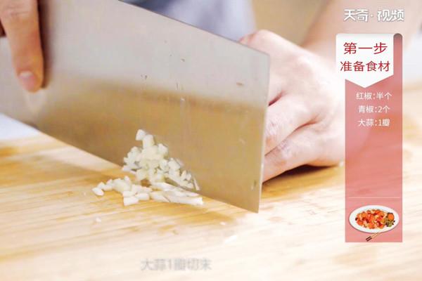彩椒鸡丁做法步骤:4