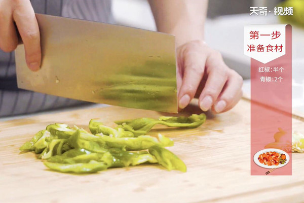 彩椒鸡丁做法步骤:2
