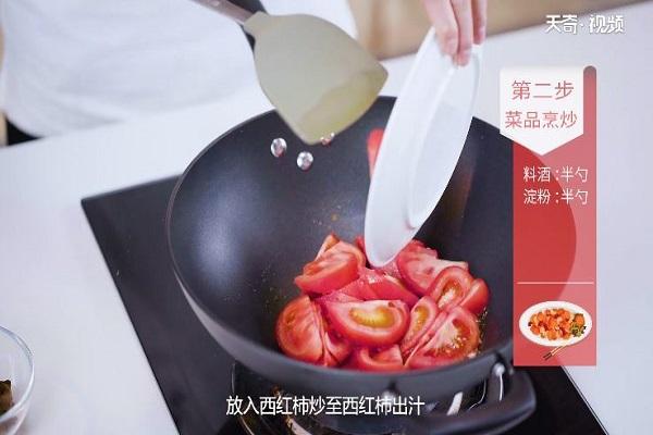 西红柿肉片汤做法步骤:9