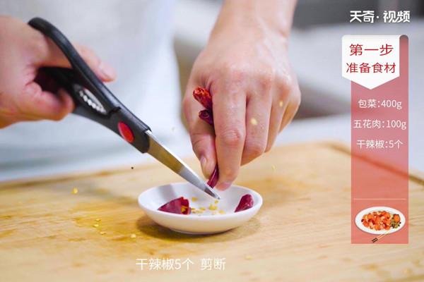 包菜炒肉做法步骤:4