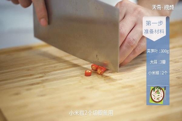 凉拌莴笋叶做法步骤:5