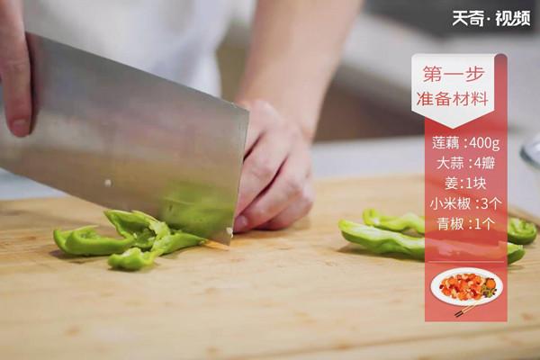 香锅莲藕五花肉做法步骤:6