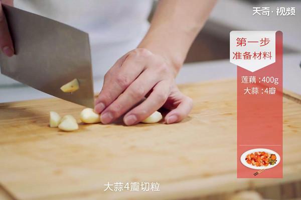 香锅莲藕五花肉做法步骤:3
