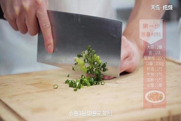 口蘑肉片做法步骤:7