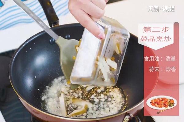 芹菜炒香干做法步骤:5