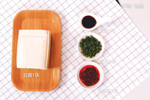 炒豆腐丁做法步骤:1