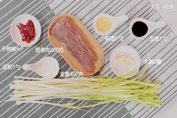韭黄炒肉做法步骤:1