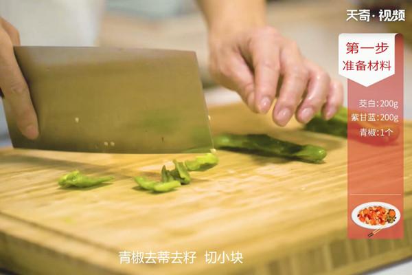 炒三色蔬做法步骤:4