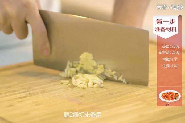 炒三色蔬做法步骤:6