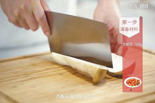 杏鲍菇牛肉粒做法步骤:2