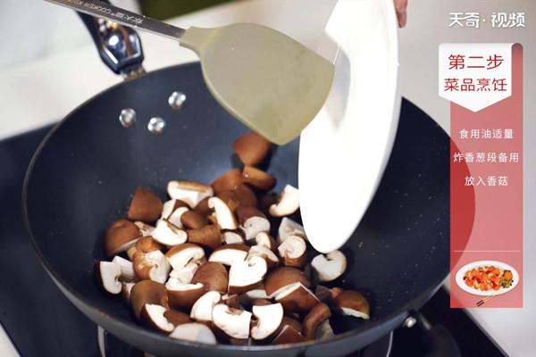 葱油香菇做法步骤:5