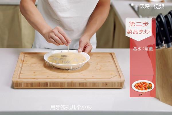 蛤蜊蒸蛋做法步骤:5