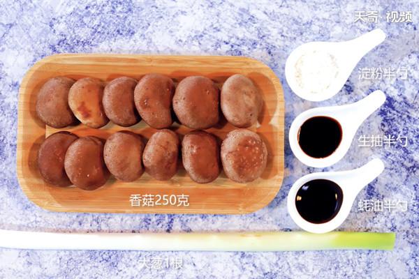 葱油香菇做法步骤:1