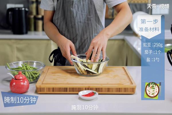 豇豆炒茄子做法步骤:3