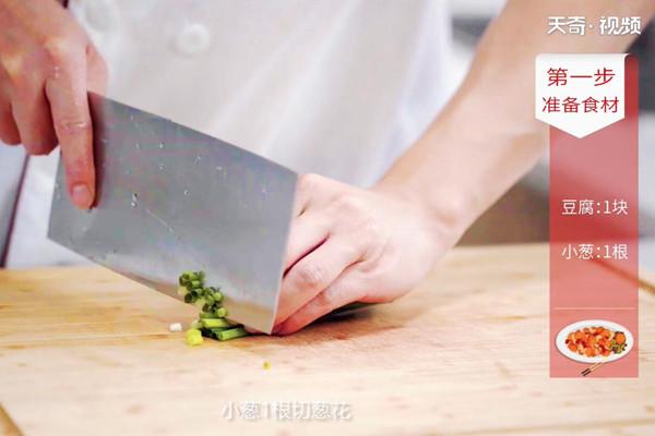 炒豆腐丁做法步骤:3
