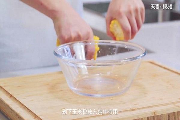 椒盐玉米粒做法步骤:3