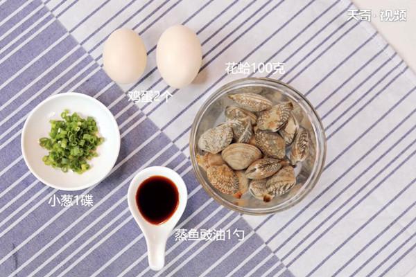 蛤蜊蒸蛋做法步骤:1