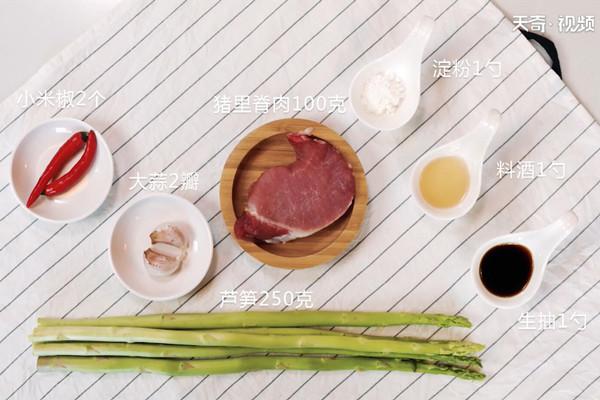 芦笋炒肉丝做法步骤:1