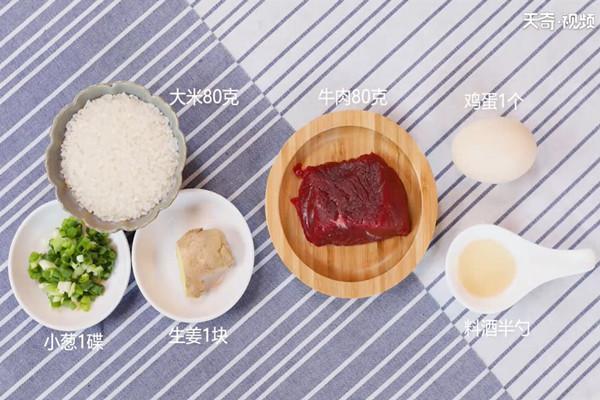 牛肉蛋粥做法步骤:1