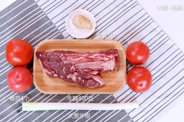 番茄牛腩汤做法步骤:1