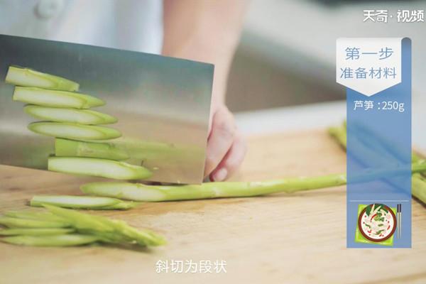 芦笋炒肉丝做法步骤:2